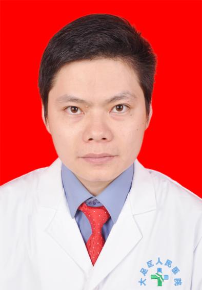 杨强网上预约挂号,出诊时间表-重庆市大足区人民医院