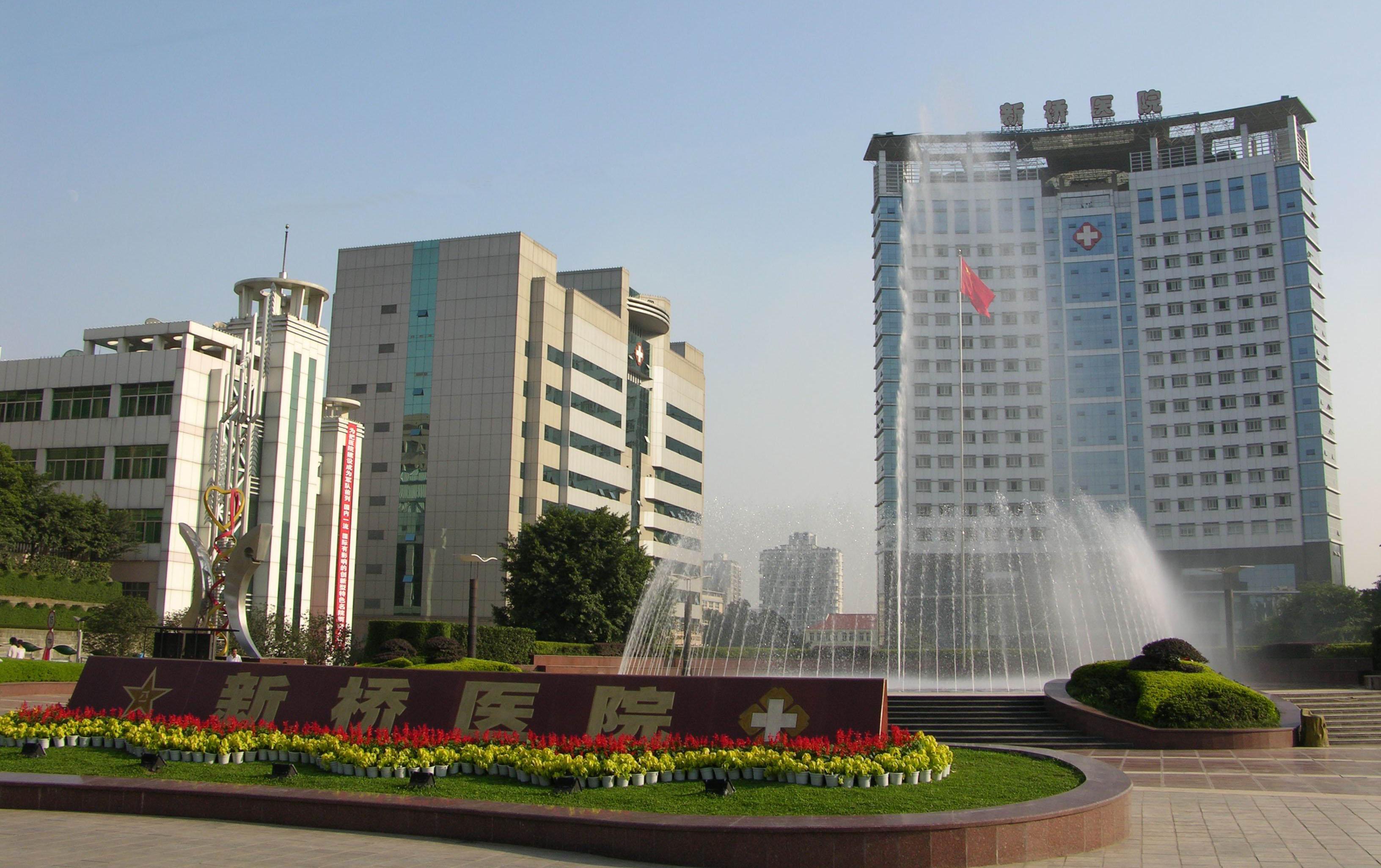 重庆新桥医院不孕不育专家胡华
